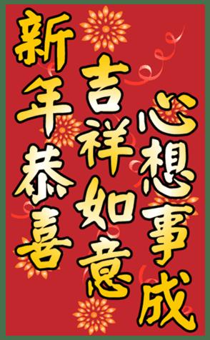 新年賀歲 messages sticker-3