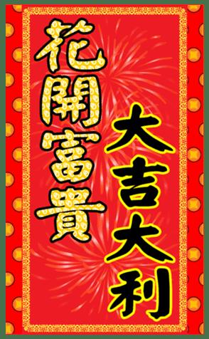 新年賀歲 messages sticker-10