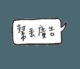 媒體辦公用語 messages sticker-2