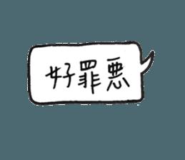 媒體辦公用語 messages sticker-7