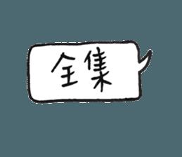 媒體辦公用語 messages sticker-8