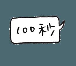 媒體辦公用語 messages sticker-10