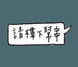 媒體辦公用語 messages sticker-9