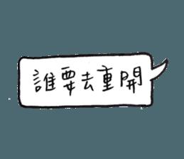 媒體辦公用語 messages sticker-3