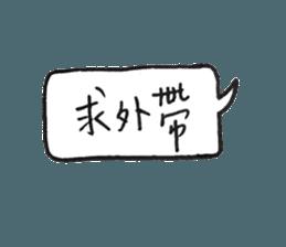 媒體辦公用語 messages sticker-4