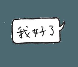 媒體辦公用語 messages sticker-1