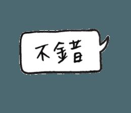 媒體辦公用語 messages sticker-5