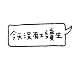 媒體辦公用語 messages sticker-0
