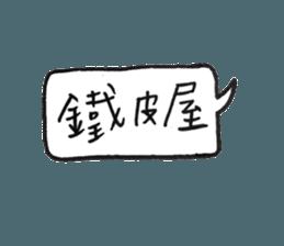 媒體辦公用語 messages sticker-11