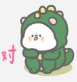 恐龙装懒熊 messages sticker-4