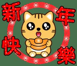 叮噹貓咪 messages sticker-3