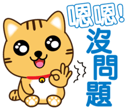 叮噹貓咪 messages sticker-1