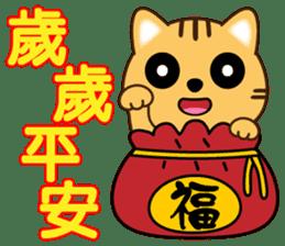叮噹貓咪 messages sticker-8