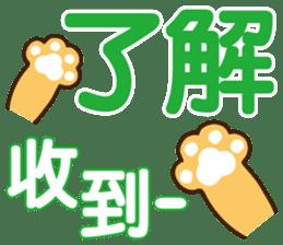 叮噹貓咪 messages sticker-7