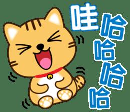 叮噹貓咪 messages sticker-2