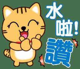 叮噹貓咪 messages sticker-4