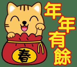 叮噹貓咪 messages sticker-0