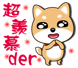 Q柴犬 messages sticker-4