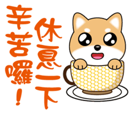 Q柴犬 messages sticker-5