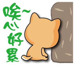 Q柴犬 messages sticker-7