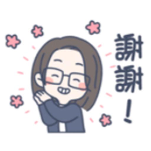 可愛的英英 messages sticker-3