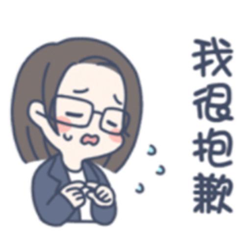 可愛的英英 messages sticker-4