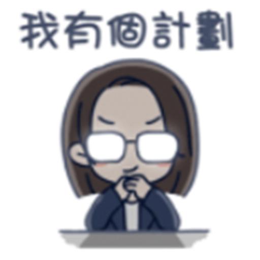 可愛的英英 messages sticker-5