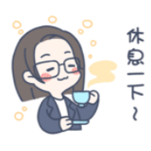 可愛的英英 messages sticker-6