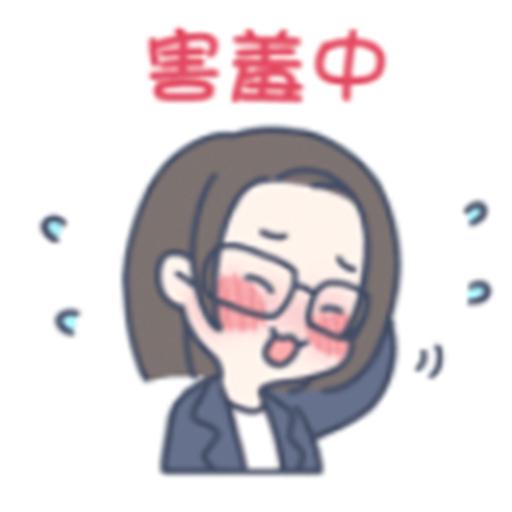 可愛的英英 messages sticker-9