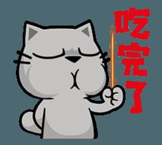 中秋貓咪 messages sticker-7