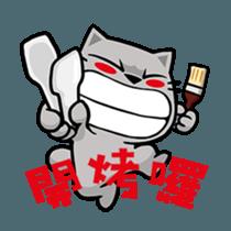 中秋貓咪 messages sticker-1