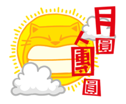 中秋貓咪 messages sticker-3