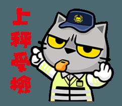 中秋貓咪 messages sticker-8