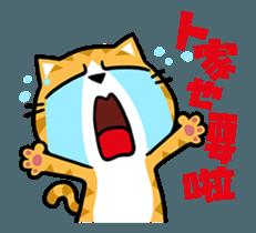 中秋貓咪 messages sticker-6