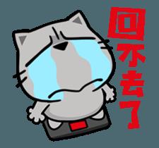 中秋貓咪 messages sticker-11