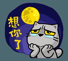 中秋貓咪 messages sticker-0
