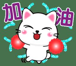 Q寶貝貓 messages sticker-5