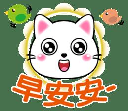 Q寶貝貓 messages sticker-0