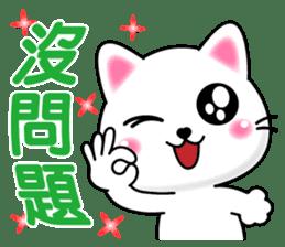 Q寶貝貓 messages sticker-6