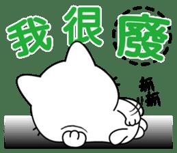 Q寶貝貓 messages sticker-1
