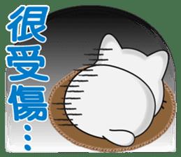 Q寶貝貓 messages sticker-3