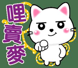 Q寶貝貓 messages sticker-10