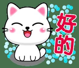 Q寶貝貓 messages sticker-7