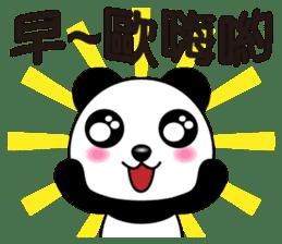Q萌熊貓 messages sticker-4