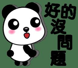 Q萌熊貓 messages sticker-3