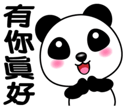 Q萌熊貓 messages sticker-7