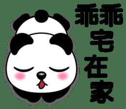 Q萌熊貓 messages sticker-5