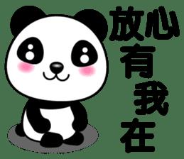 Q萌熊貓 messages sticker-10