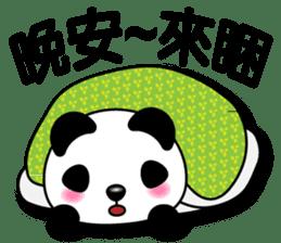 Q萌熊貓 messages sticker-8