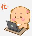 小喵阿大表情 messages sticker-10